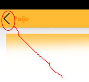 actionbar_backpress