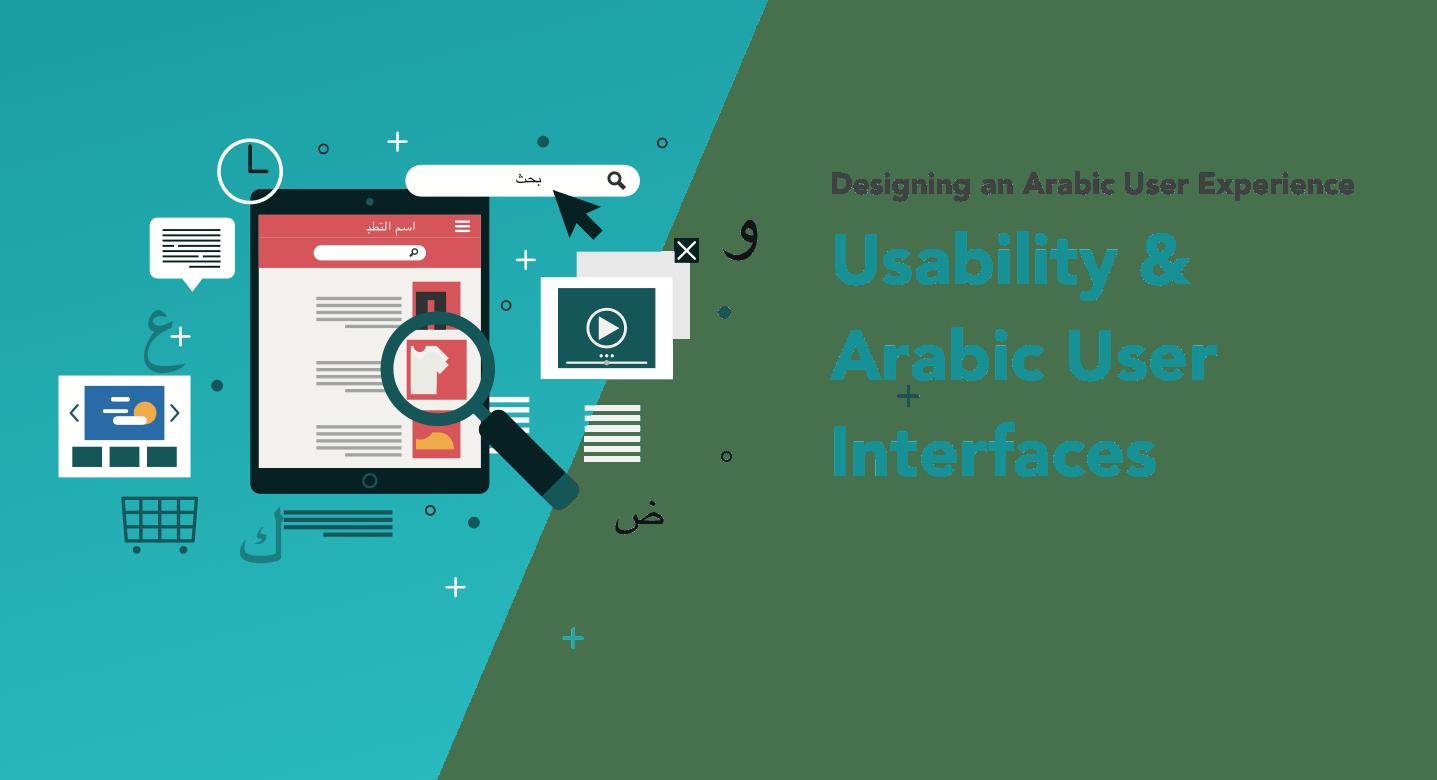 Sedikit cerita tentang Arabic User Interface